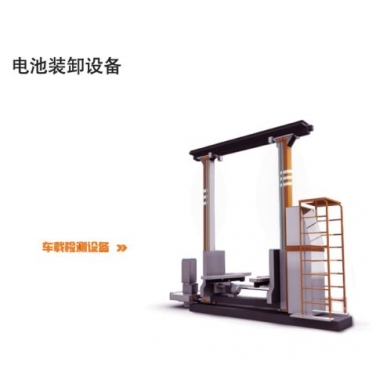 双立柱单轨智能存储堆垛系统